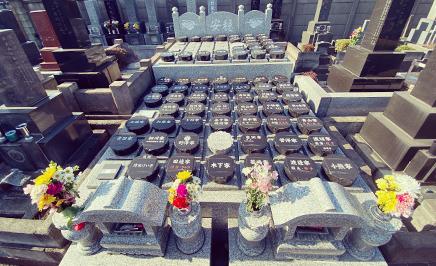 安穏蓮華墓地