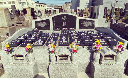 第二安穏墓地