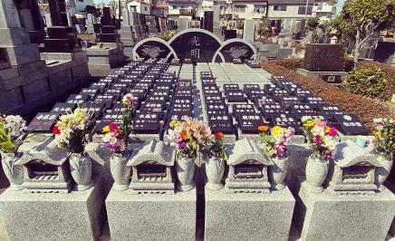 第一光明墓地