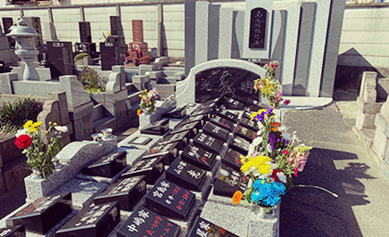 第二光明墓地