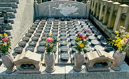 第二・第三蓮華墓地