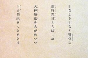 11_22_サムネイル