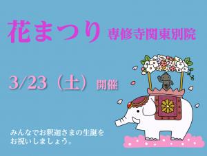 スクリーンショット 2019-03-13 12.25.18