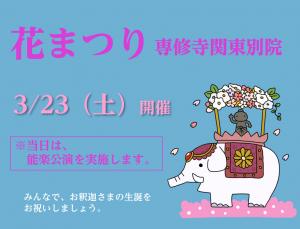 スクリーンショット 2019-03-13 12.35.59