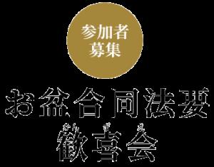 title_bonkangi8-15_m
