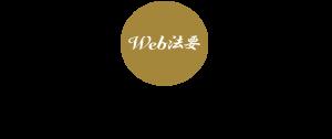 web_houyou_m-1